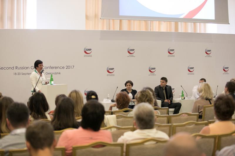 АКРИХИН» принял участие во II Всероссийской GMP конференции, прошедшей 18-20 сентября в Геленджике.